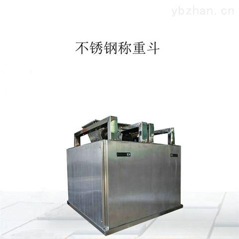 电脑智能电子包装秤