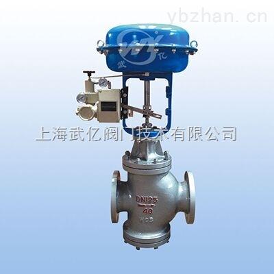 上海武亿气动薄膜双座调节阀厂家采购