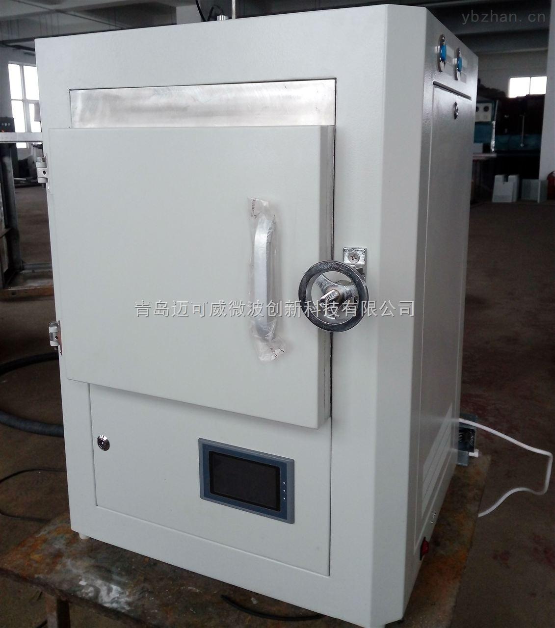 微波烧结炉/马弗炉 1400°C 专业制造商供应