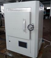 微波烧结炉/马弗炉 1400°C /1600°C 专业制造商供应