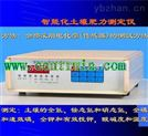 智能化土壤肥力測定儀/土壤養分檢測儀  型號:ZKNT-SFM-1