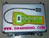 便攜式可燃氣體探測器  型號:KKCCA-2100H