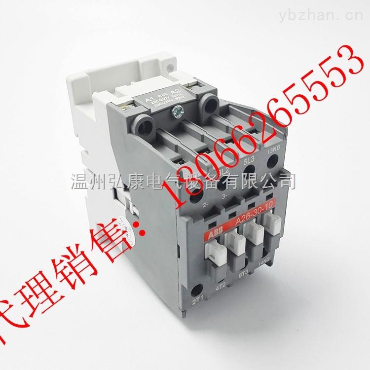 a26-30-10-a26-30-10abb交流接触器