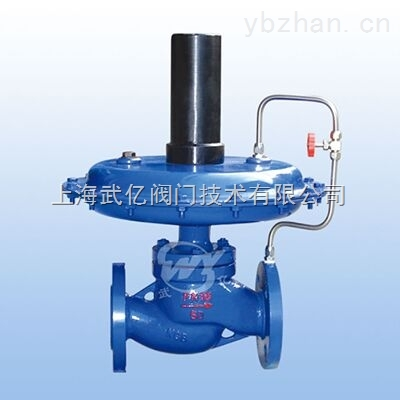 上海武億ZZVP自力式微壓調節閥廠家