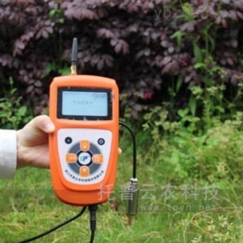 自动温湿度记录仪-自动温湿度记录仪供应
