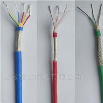 KFVRPZR-KFVRP控制高温电缆