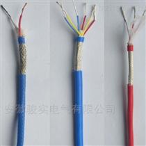 ZR-IA-DJYVP1*2*1.5計算機電纜