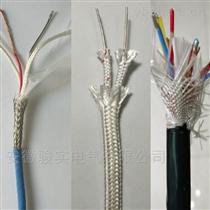 KHF46-450/750V-3*1.5高温电缆