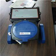 T3-1lora水表  GPRS超声波水表 ssy 原厂直供