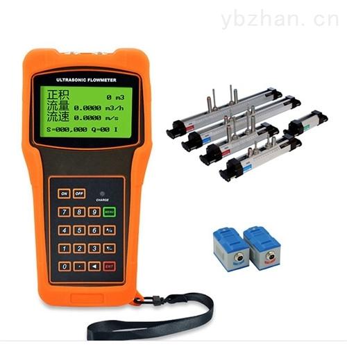 超声波流量计手持式厂家定做流量检测仪