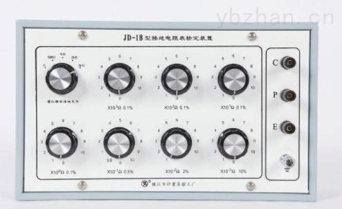 JD-1C型接地电阻仪检定装置侧面