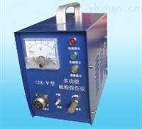 CDX-V便攜式多功能磁粉探傷機