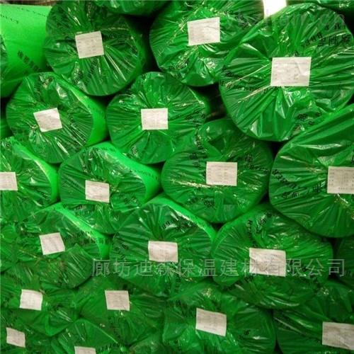 橡塑保温板|发泡橡塑板源头厂家