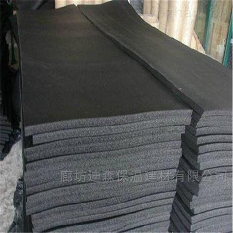橡塑板_B1级橡塑保温板厂家推荐