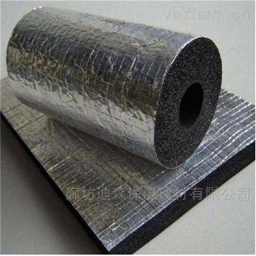 A级橡塑_橡塑板(北京)厂家直销
