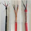 KX-HA-FGP-2*2*1.5補償電纜