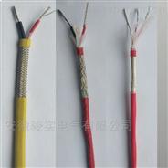 KC-FF 2×1.5mm2 高溫熱電偶補償導線