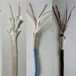 KX-GS-VPV4*2*1.5补偿电缆