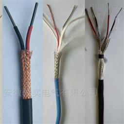 热电偶补偿导线