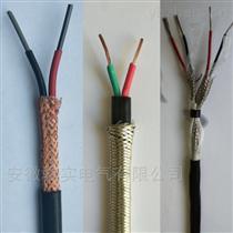 ZR-KX-GS-VPV-105补偿电缆