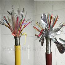 ZRKX-GS-VPVP4*2*1.0热电偶补偿电缆