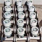 DN40指针式金属管浮子流量计