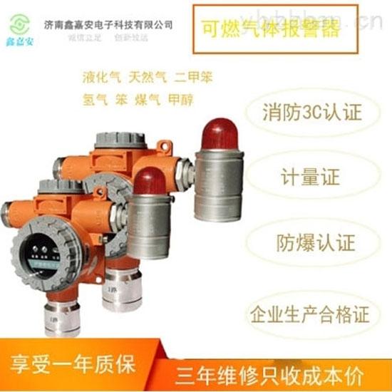 沼氣可燃氣體報警器保修期限