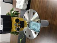 脈沖型雷達物位計-測各種腐蝕液體