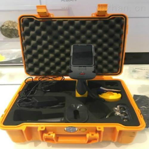 手持式材料分析仪