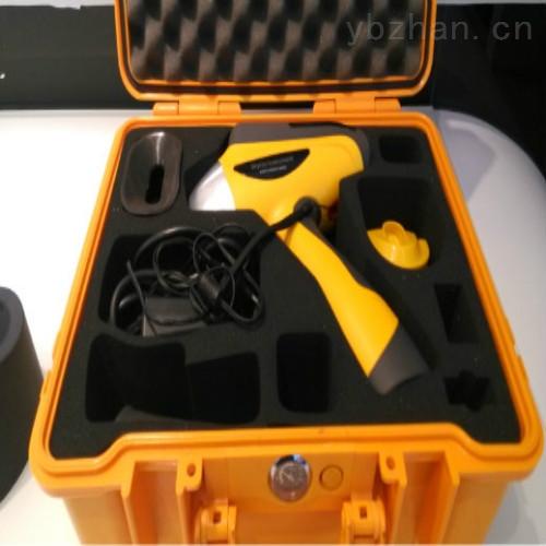 手持合金测试光谱仪