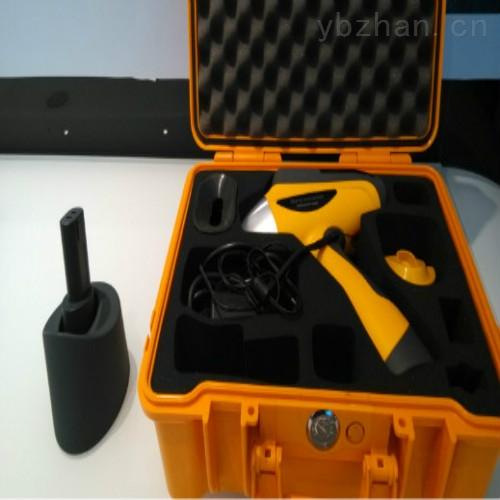 手持式阀门金属元素检测仪