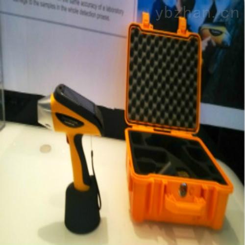 XRF光谱手持合金分析仪