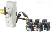 产污设备用电监控平台