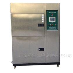 64L冷热冲击试验箱