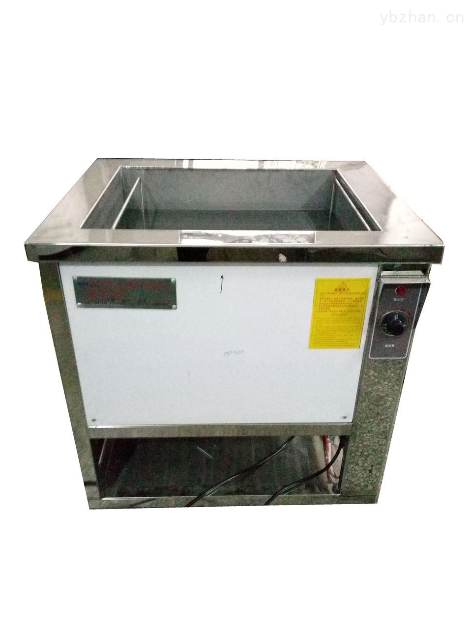 深圳威固特机械零件表面改性超声波清洗机