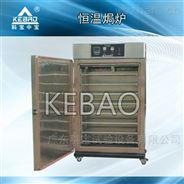 干燥箱/恒温焗炉