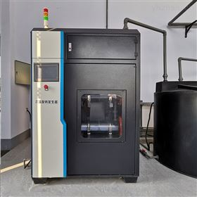 HCCL湖南次氯酸钠发生器-电解式水处理消毒设备