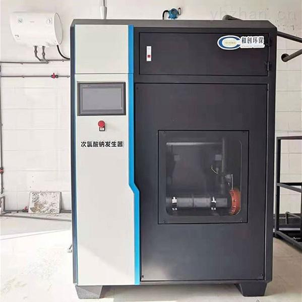 自来水公司消毒设备/河南次氯酸钠发生器