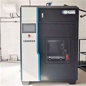 HCCL湖南农村饮水消毒设备/电解次氯酸钠发生器