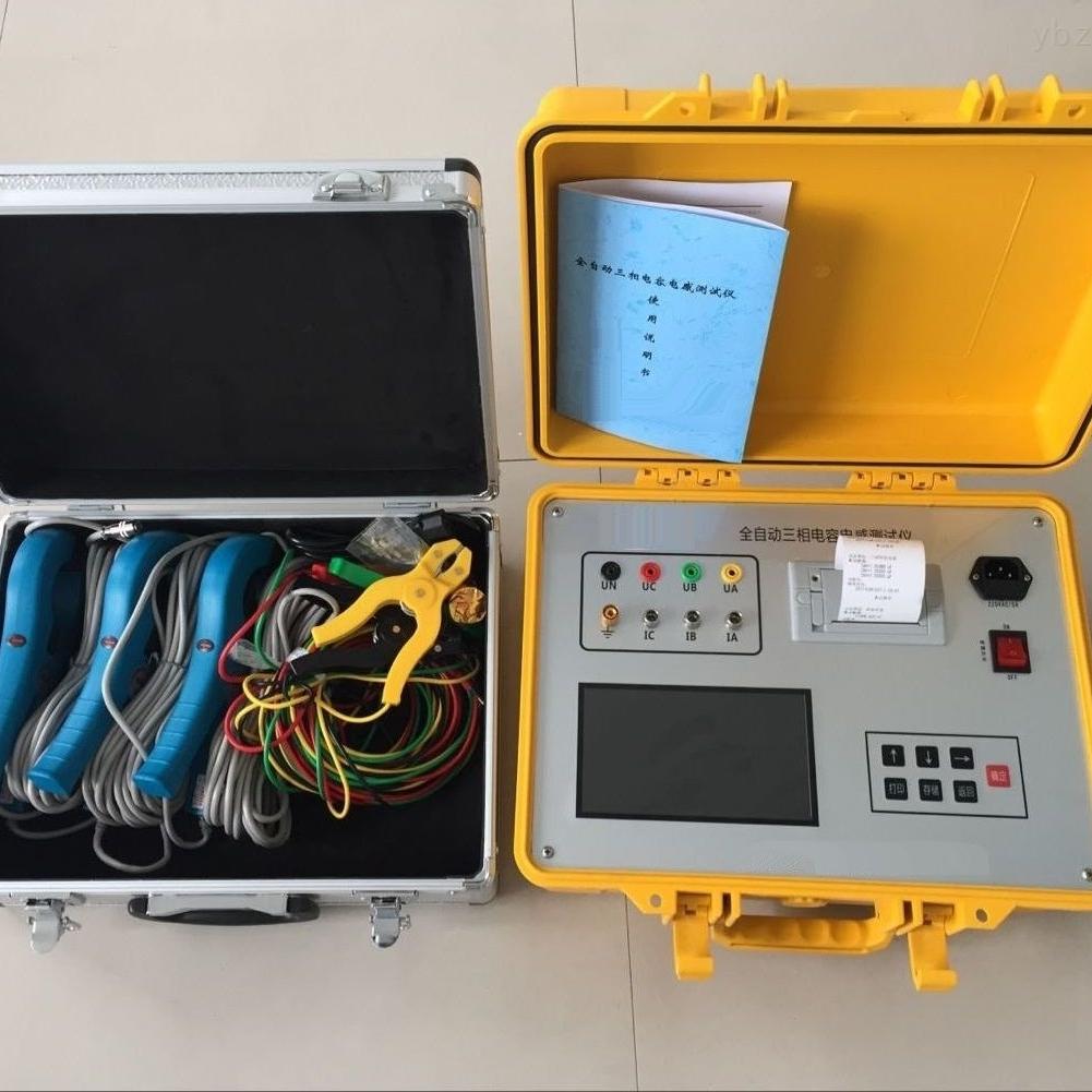 承试三级电力设施许可证要满足的条件