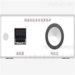 红外线测温仪类型