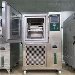 东莞800L高低温试验箱
