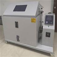 90复合式盐雾试验箱带恒温恒湿功能