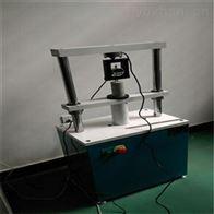 10KN-20KN岩石压力硬度试验机