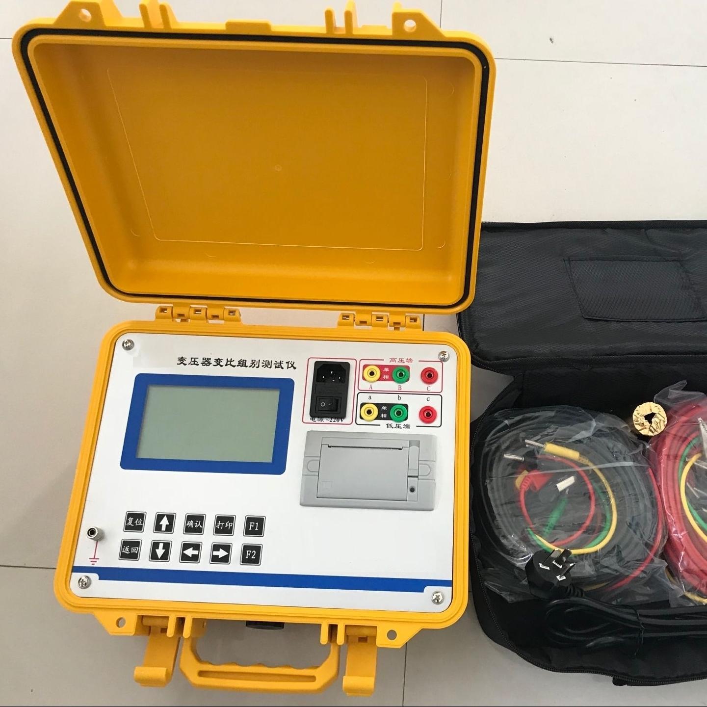承试三级资质设备试验标准