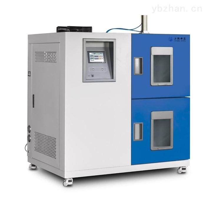 电子电工元器件专用温度冲击试验箱生产商
