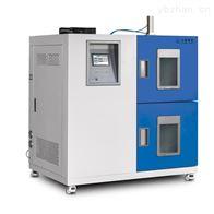 高低溫衝擊試驗箱供應