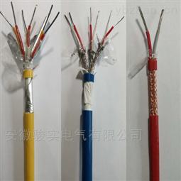 KHF46-450/750V-5*1.5高温电缆