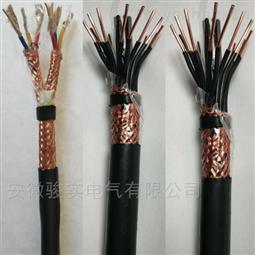 ZR-DJFFP-6*3*1.0计算机电缆