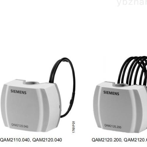 空調控制方案之西門子風管溫度傳感器QAM
